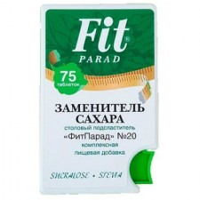 Fit Parad   Сахарозаменитель №20 Сукралоза/Стевия (75 табл)
