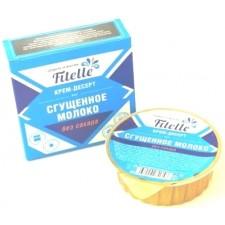 """Fit Parad    Крем-десерт """"Сгущенное молоко"""" Fitelle   (100 гр)"""