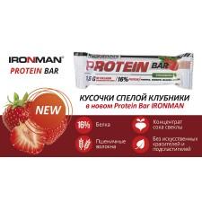IRONMAN Батончик Protein Bar с коллагеном (50 г)