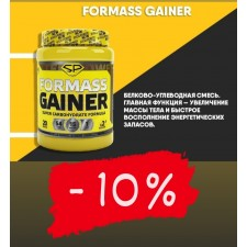 SteelPower   For Mass Gainer  (1500 гр)